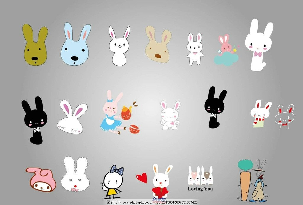 卡通小兔 卡通画 卡通小兔子 小白兔 卡通小灰兔 卡通小黑兔 卡通萝卜