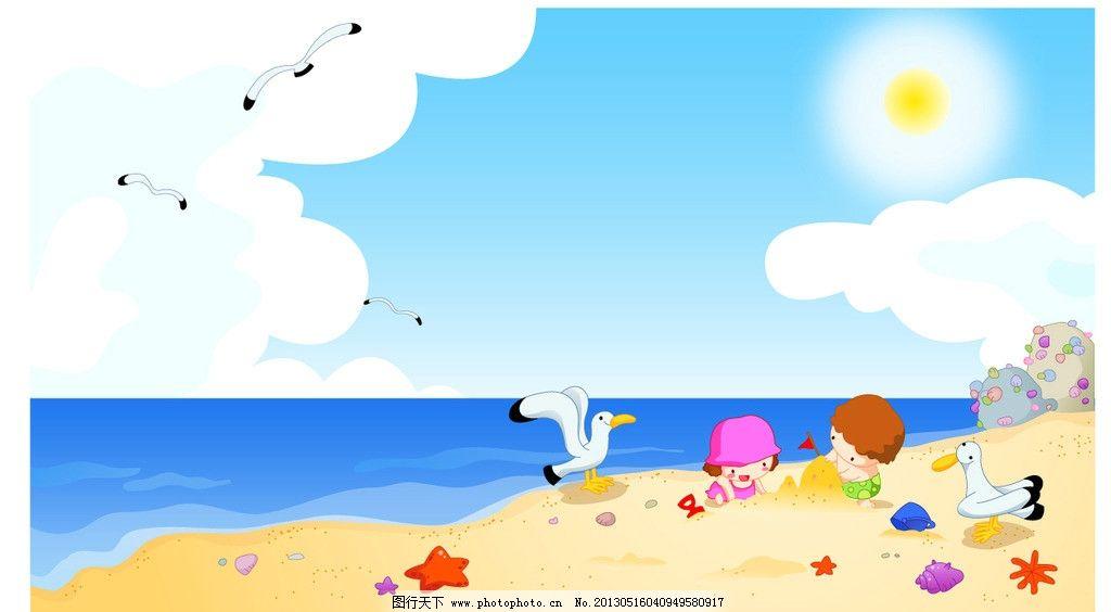 卡通矢量沙滩 女孩图片
