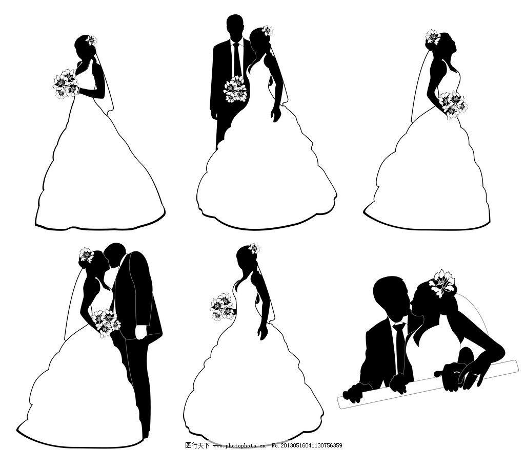 夫妻 恩爱夫妻 情侣新郎新娘 爱人 结婚 婚礼 婚庆 矢量情侣