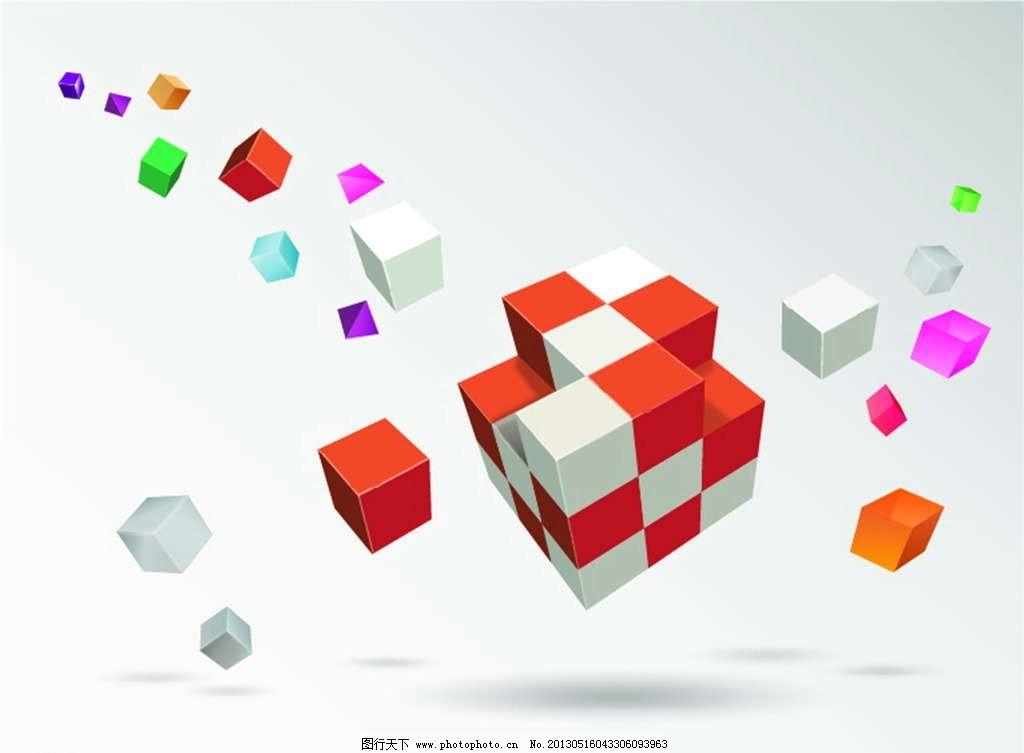 抽象图形 立体 几何图形 抽象 手绘 漫画 彩绘-几何色条背景ppt