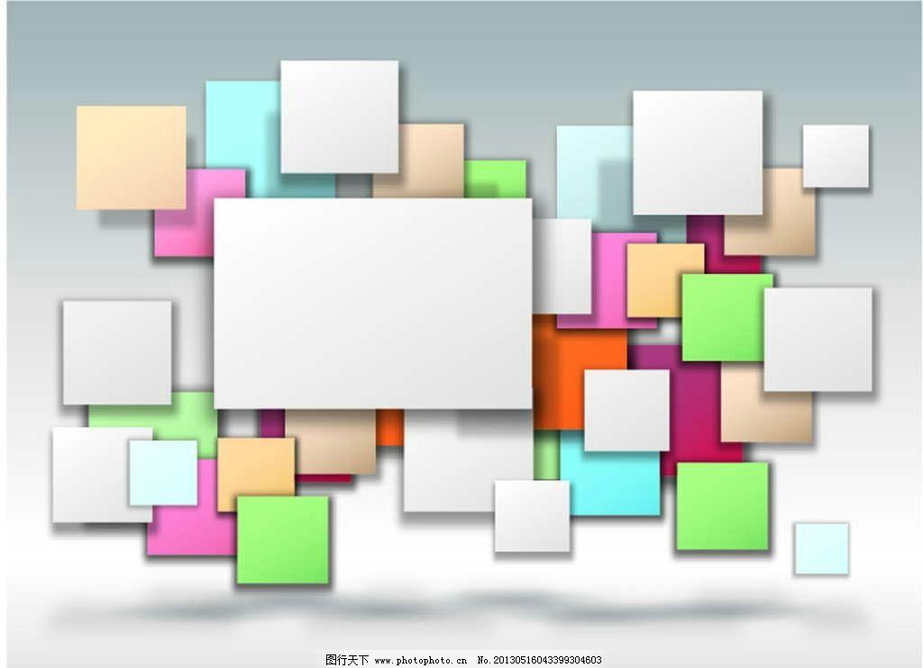魔方 立方体 背景图案 抽象图形 立体 几何图形 抽象 手绘 漫画 彩绘
