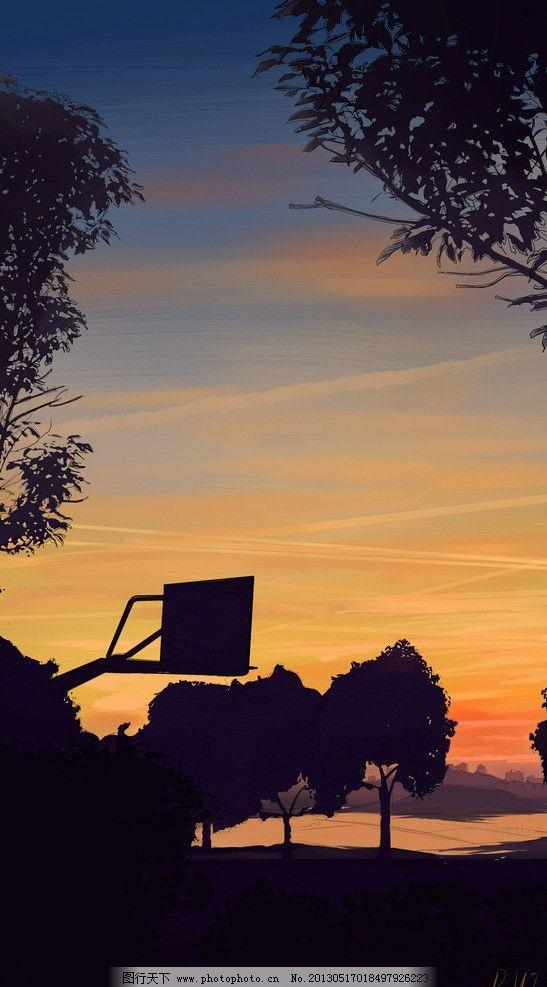 夕阳 风景 手绘 湖北美术学院
