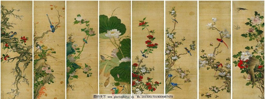 四季花鸟图