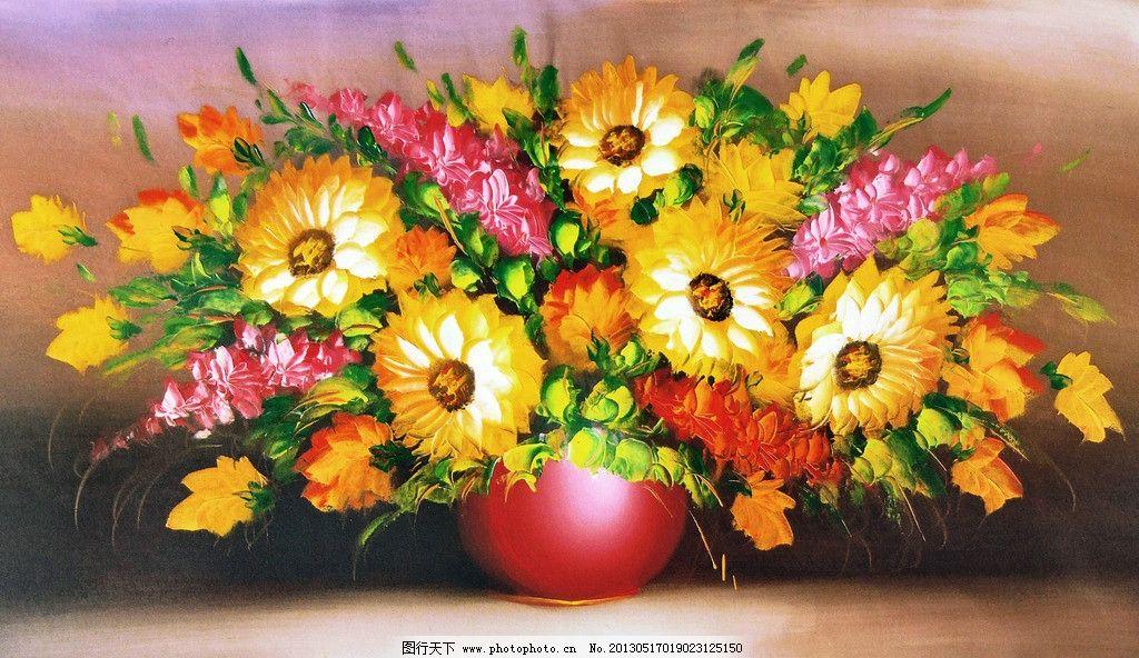 手绘油画花卉 刀画花卉 厚油花卉 向日葵 花瓶花卉 经典花卉 绘画书法