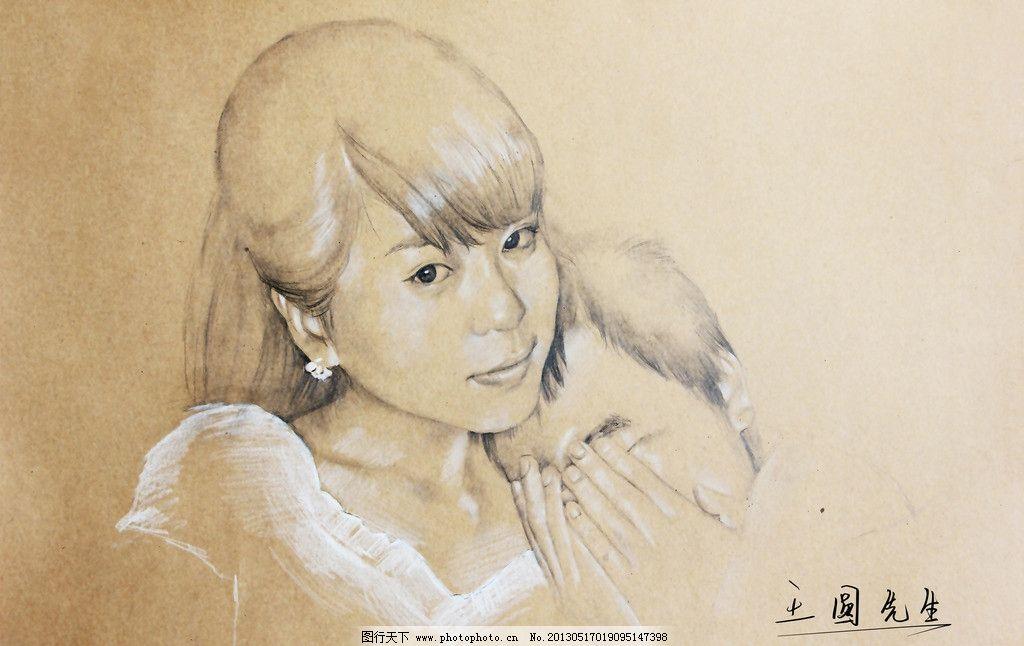 情侣 素描 王圆 牛皮纸 害羞 绘画书法 文化艺术