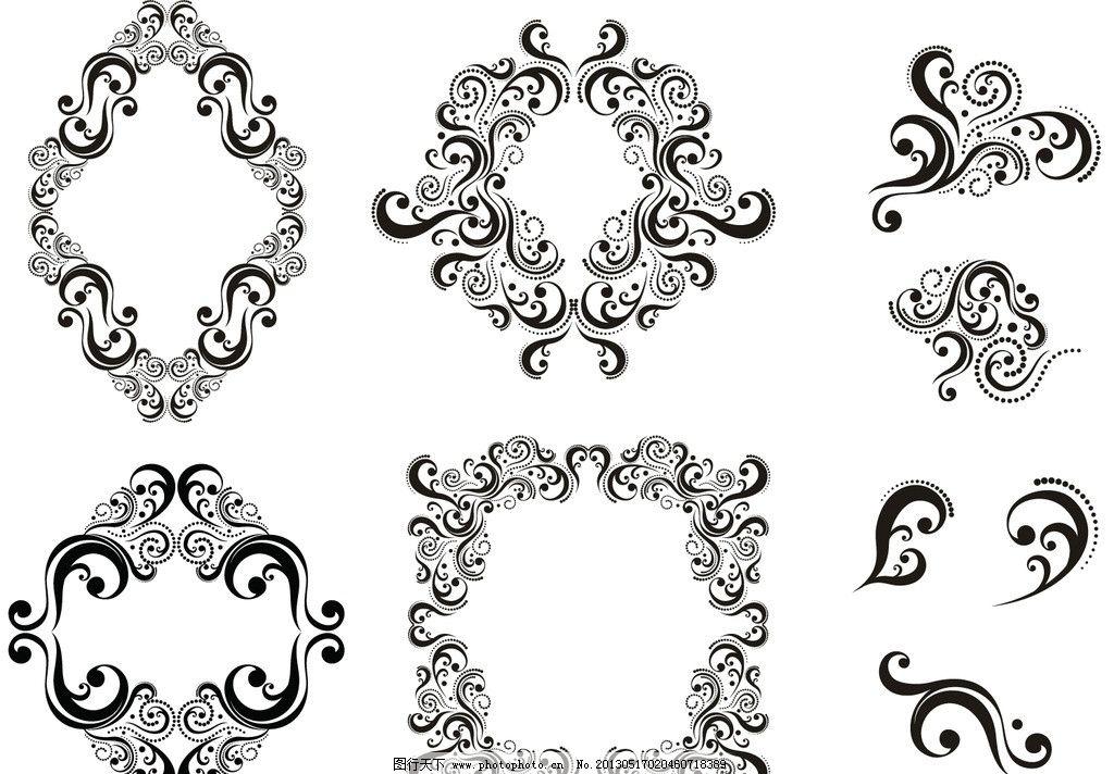 边框相框  欧式古典花纹 欧式花纹 简约 欧式花纹标签 英文字母文字