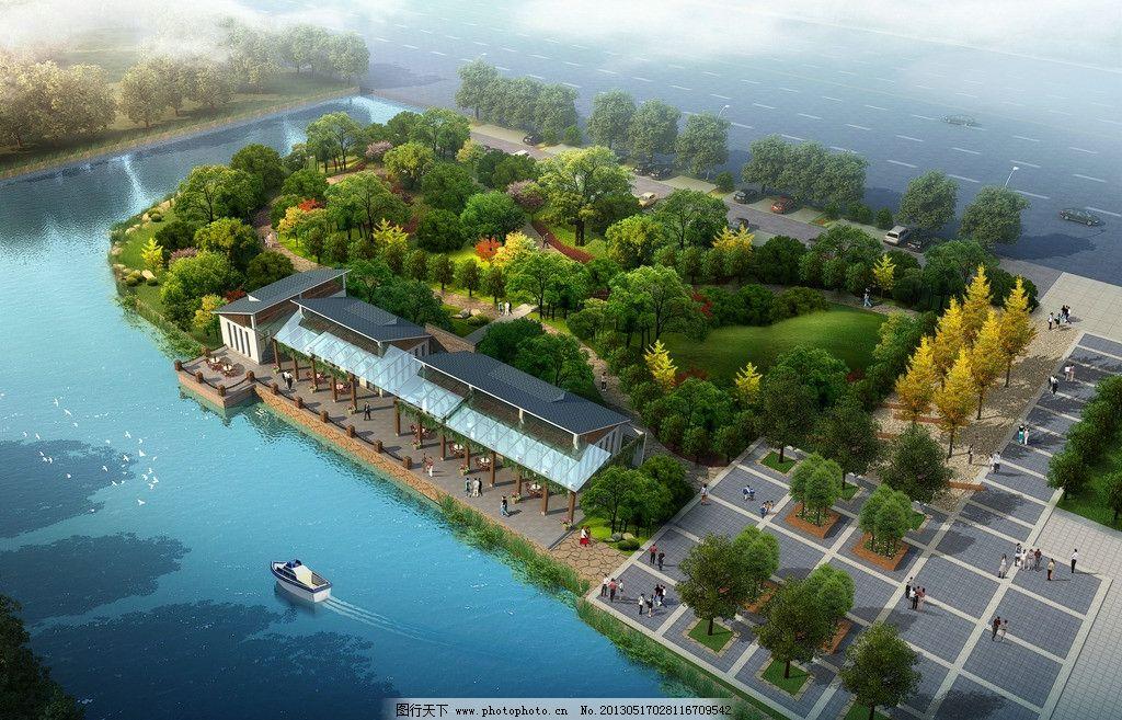 公园设计 滨水公园景观设计 园林建筑 滨水景观 滨水茶室 生态公园