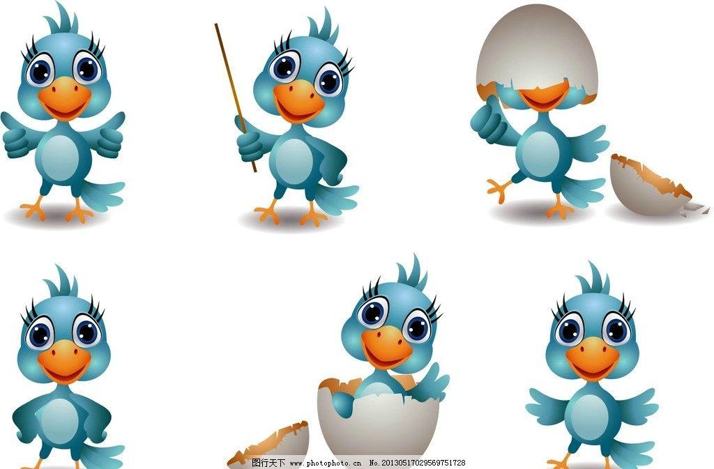 可爱卡通小鸟 可爱 卡通