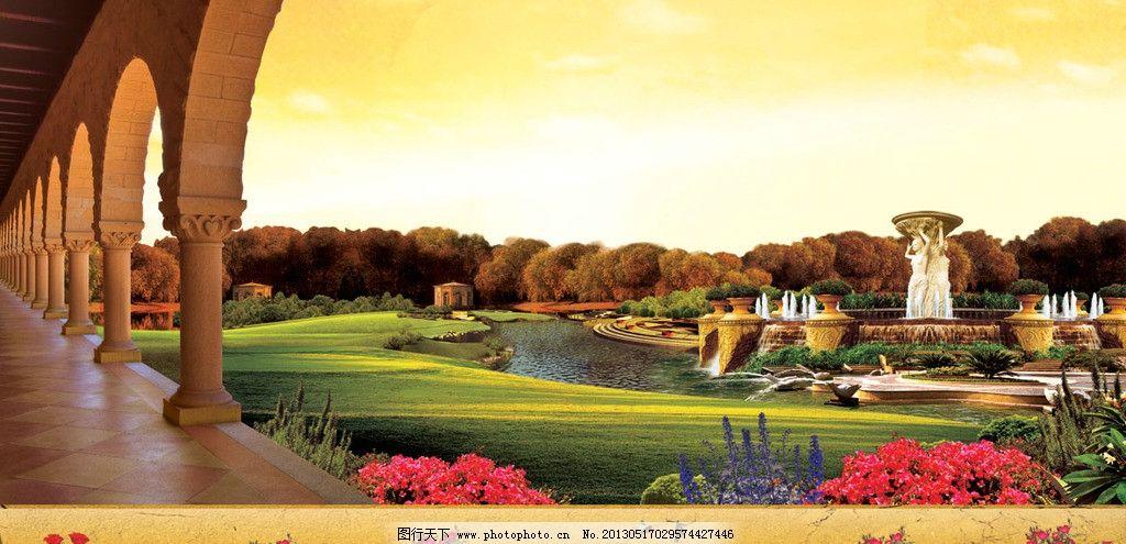 欧式景观图片