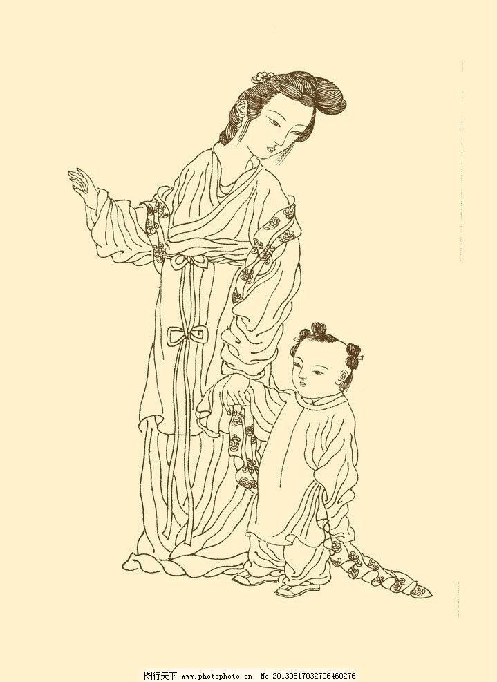 侍女线描 仕女 仕女线描 白描 国画 中国画 人物 女性 古典