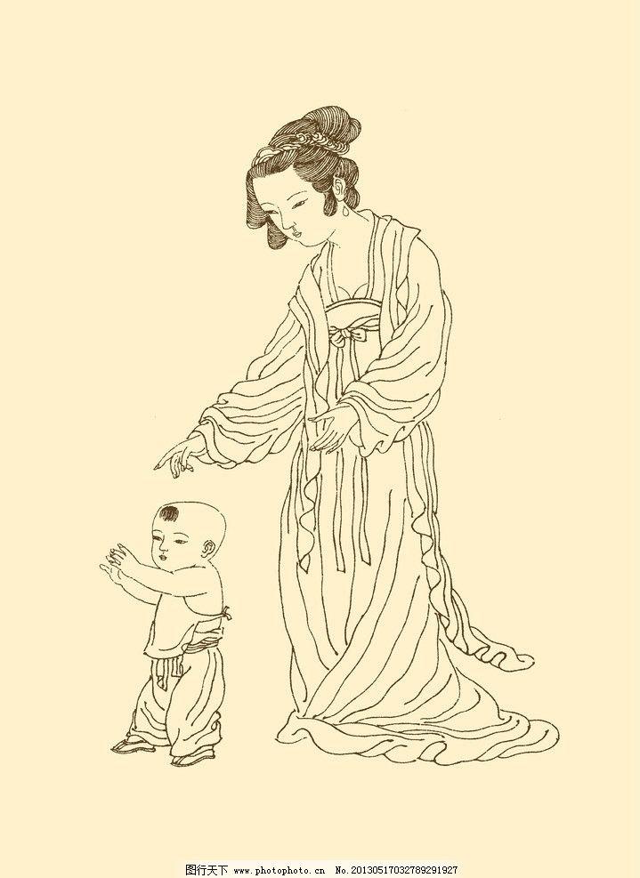 白描 线描 国画 中国画 人物 女性 古典 中国风 传统 psd分层素材 源