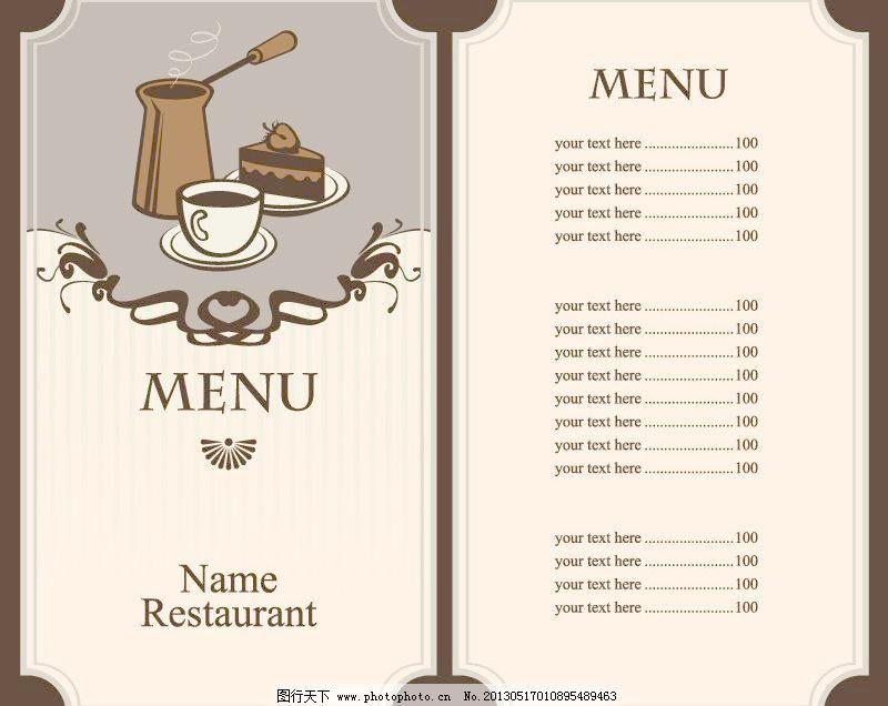 菜单菜谱 餐厅 潮流 底纹 底纹背景 底纹边框      西餐咖啡酒水菜单