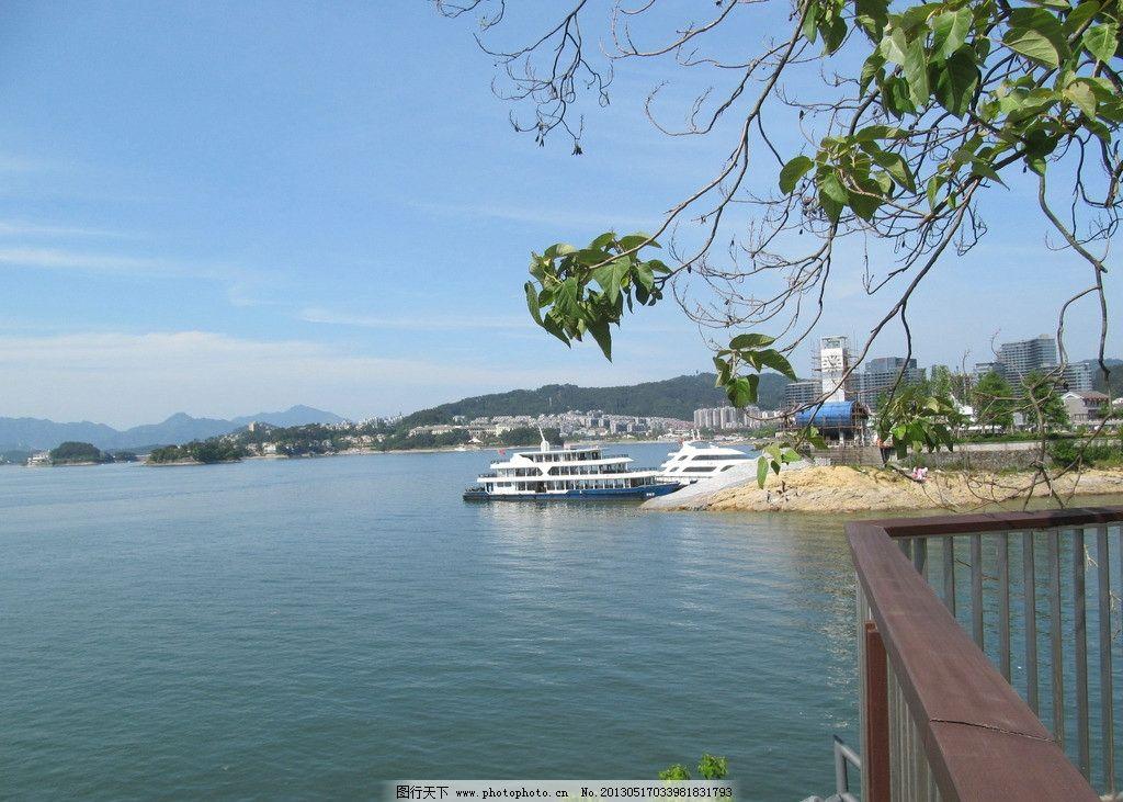 千岛湖 千岛湖旅游船 千岛湖钟楼 摄影 国内旅游