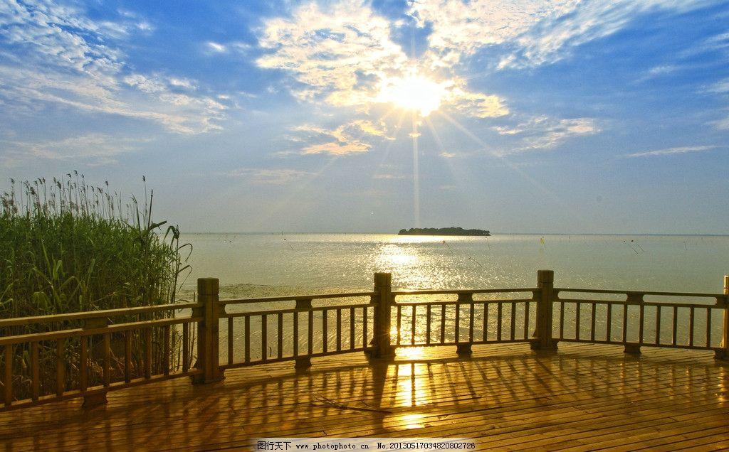 太湖 码头 游轮 无锡 夕阳 云彩 晚霞 自然风景 自然景观 摄影