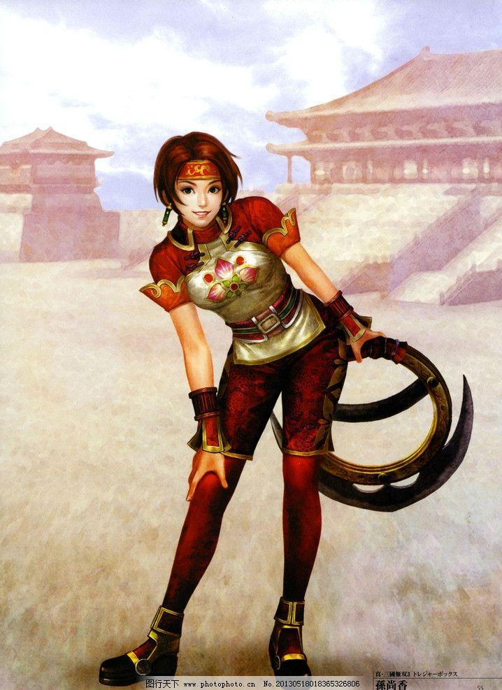 古装美女 美少女 手绘美女 真三国女武将 游戏美女 美女 三国人物