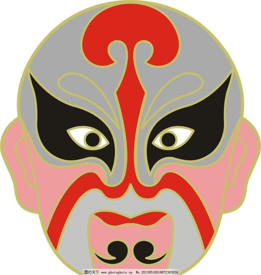 设计图库 文化艺术 传统文化    上传: 2013-5-18 大小: 35.