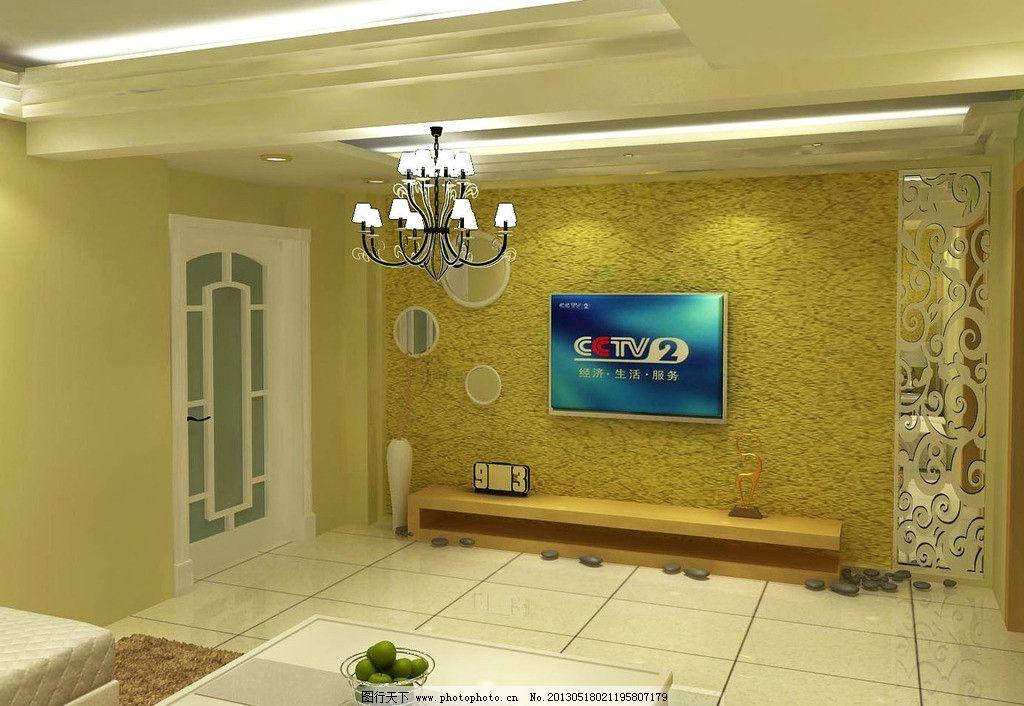 客厅效果图 3d 简易 欧式             电视背景墙 吊灯 3d作品 3d