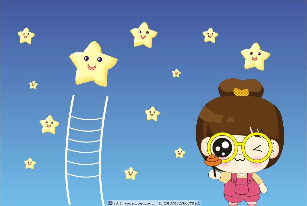 卡通好看星空 星星 楼梯 卡通人物 夜空 好看 蓝紫色 广告设计 矢量