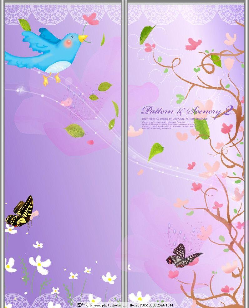 梦幻移门图片,小鸟 蝴蝶 花 紫色 英文 移门图案