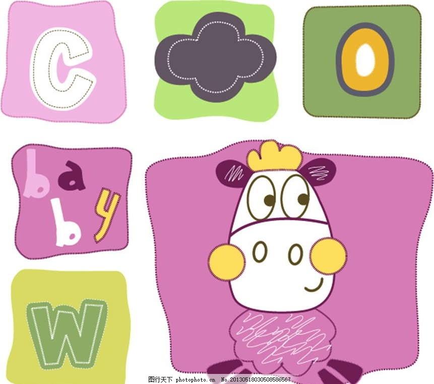 奶牛 可爱动物 插画 背景画 动漫 卡通 时尚背景 背景元素 图画素材