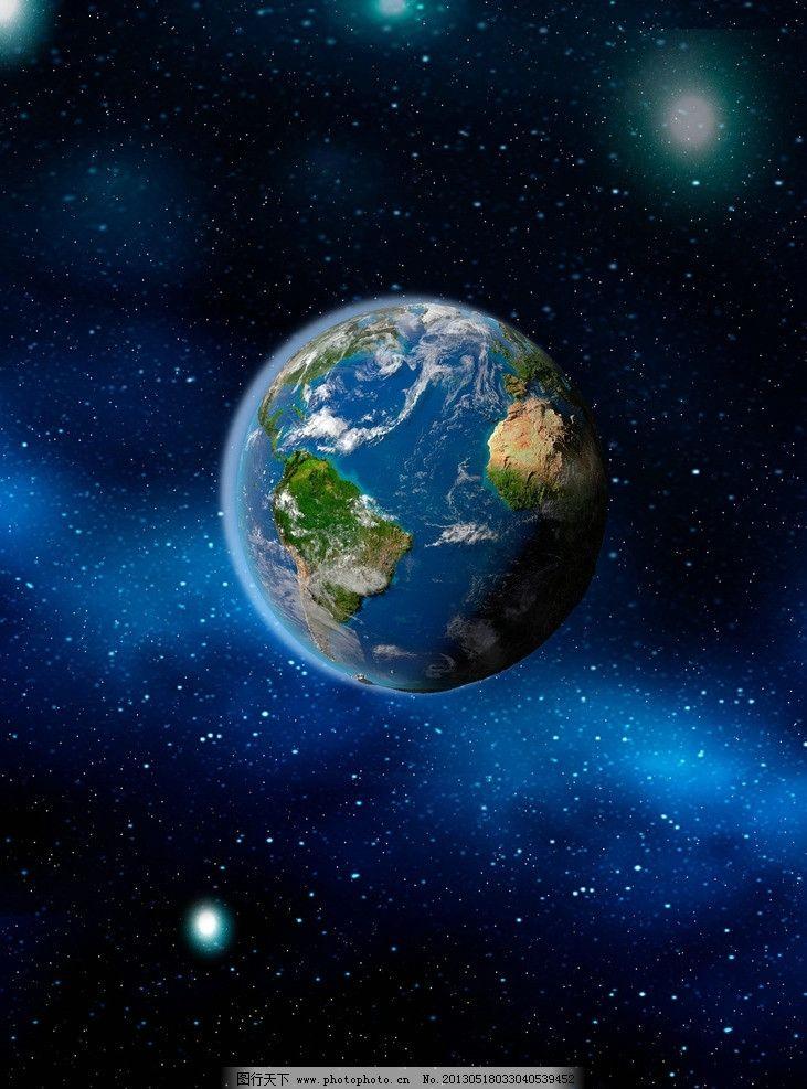 太空  概念设计 地球