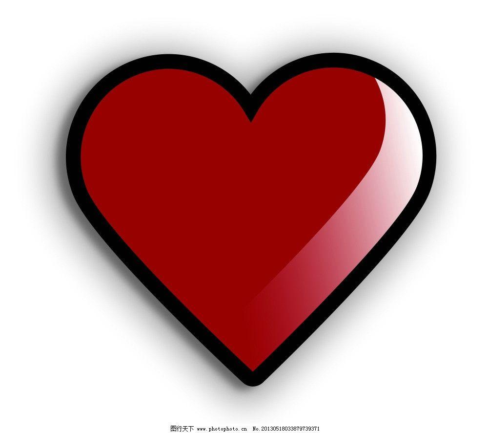 爱心 桃心 红色爱心 矢量图爱心 图标爱心 矢量素材 其他矢量 矢量 ai