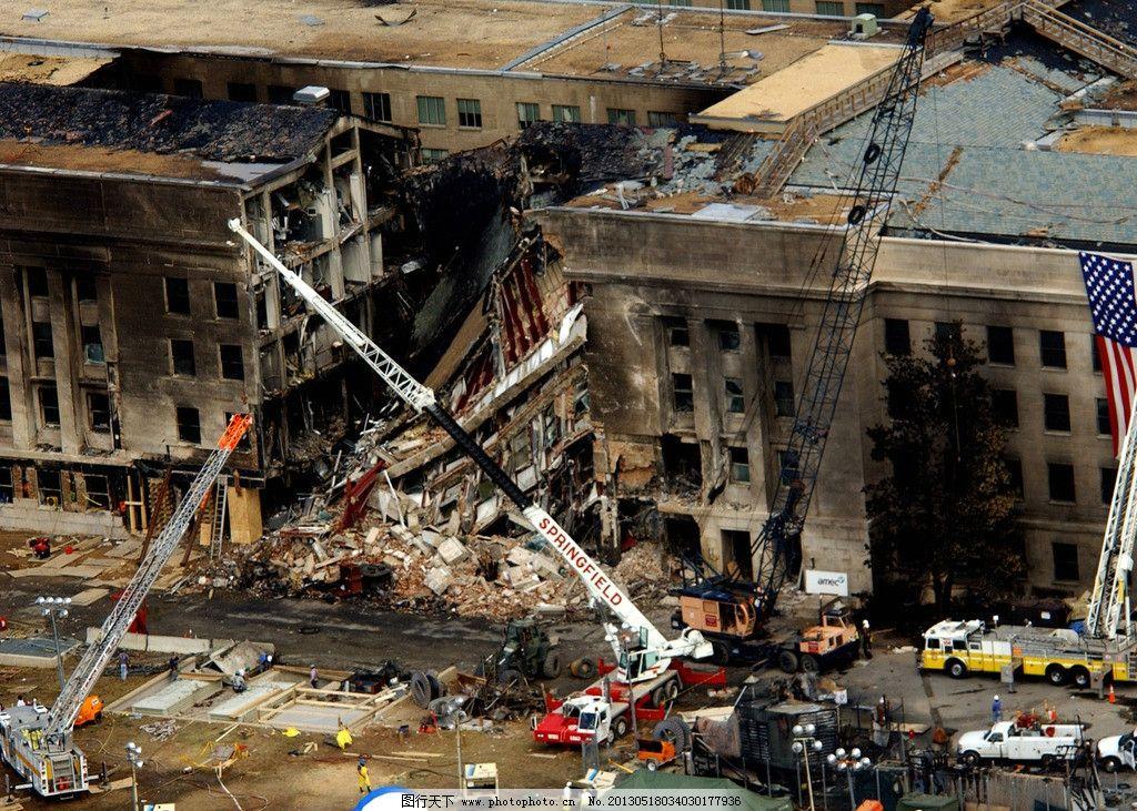 美国/美国911恐怖袭击图片