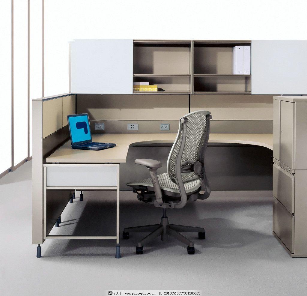 办公场所桌椅图片