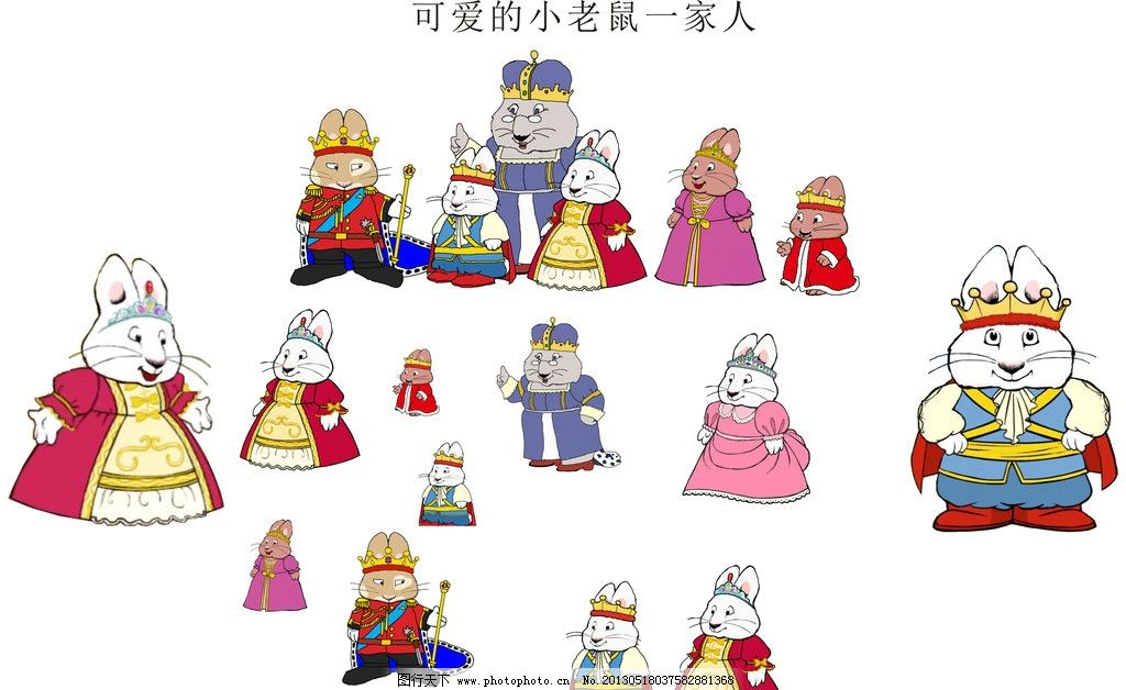 可爱卡通 小老鼠一家图片