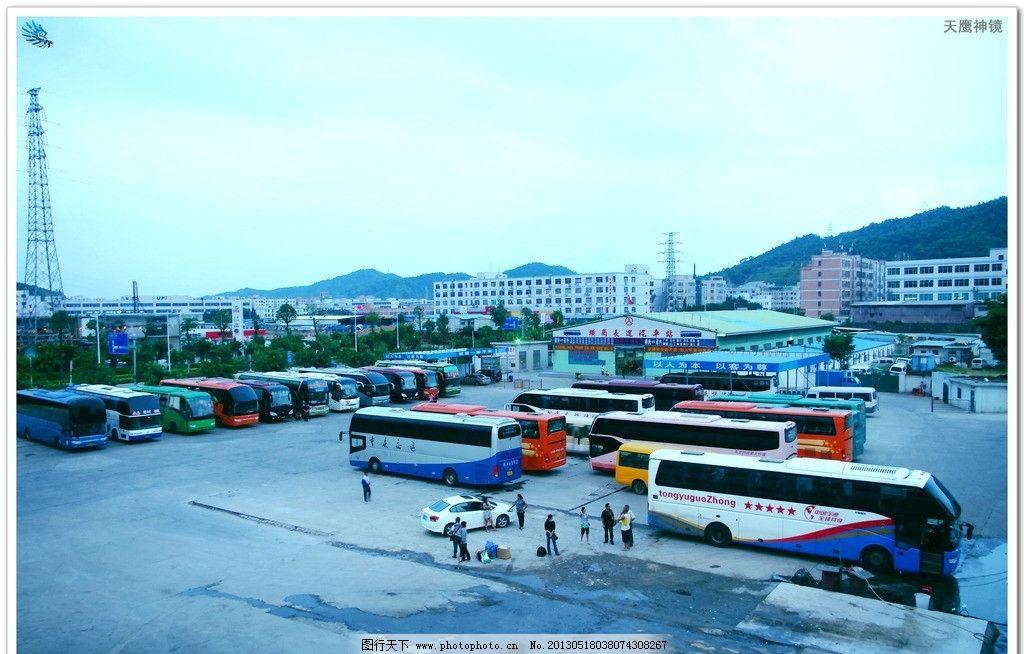 城市长途汽车站图片