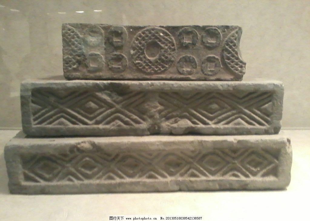 东汉 花纹砖 铜钱纹 几何纹 画像砖 单色 传统文化 文化艺术 摄影 72