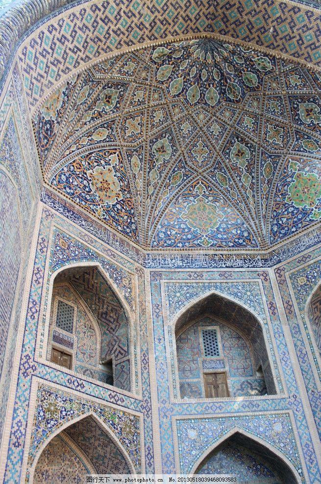 伊斯兰建筑 阿拉伯 中东 穆斯林 古建筑 宗教 信仰 建筑摄影图片