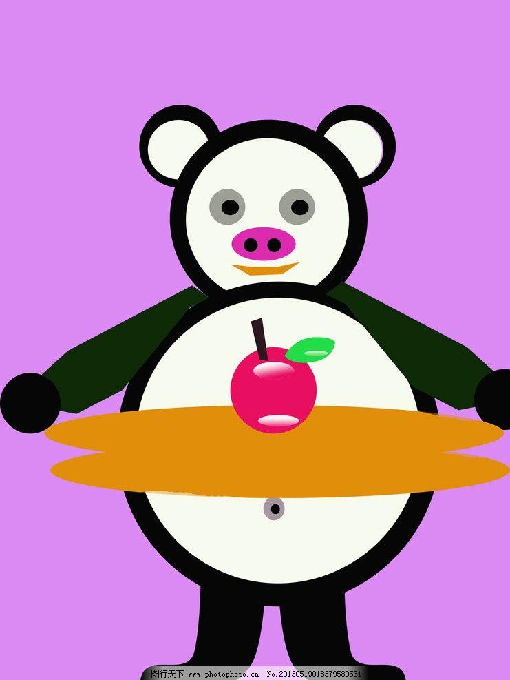 小熊 苹果 盘子 动漫 卡通 人物设计 动漫人物 动漫动画 设计 300dpi图片