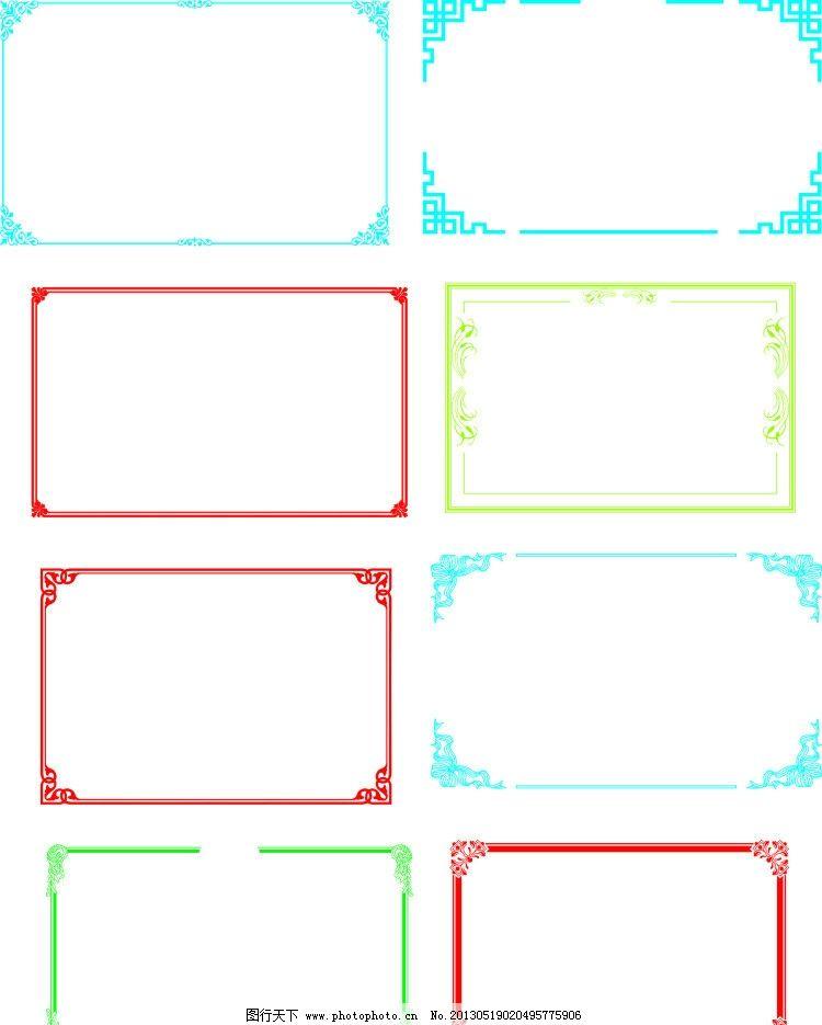 ppt 背景 背景图片 边框 模板 设计 相框 750_935 竖版 竖屏
