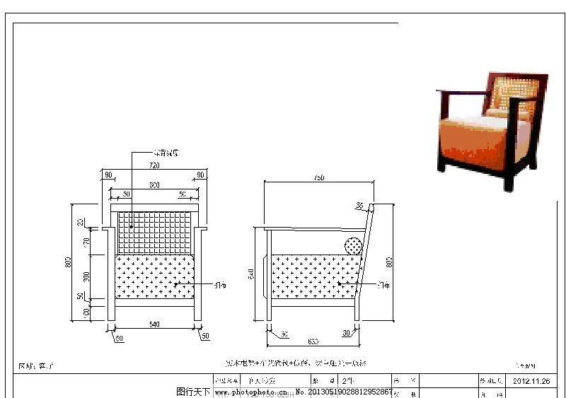 欧式沙发内架结构图