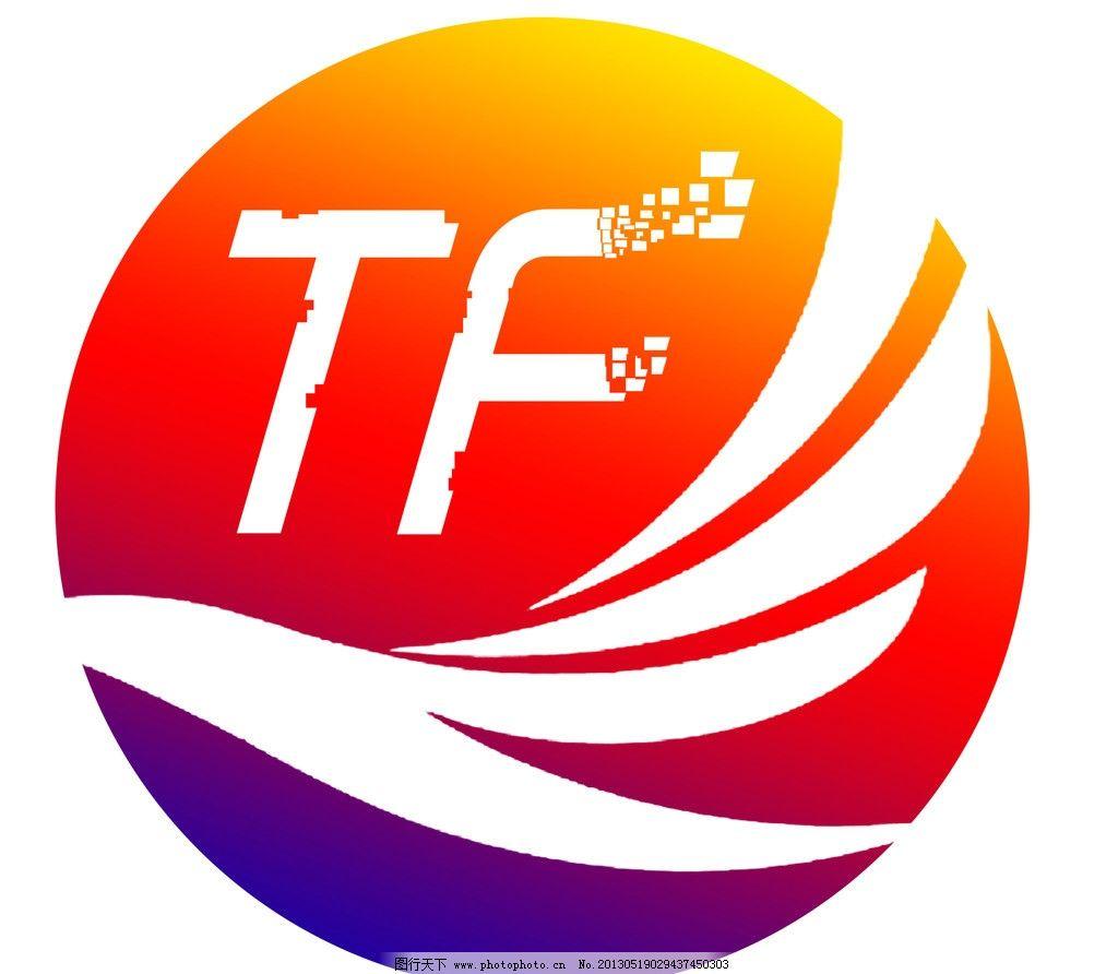 腾飞logo图片