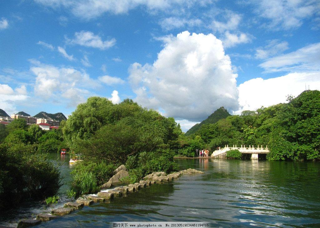山水蓝天风景 壁纸