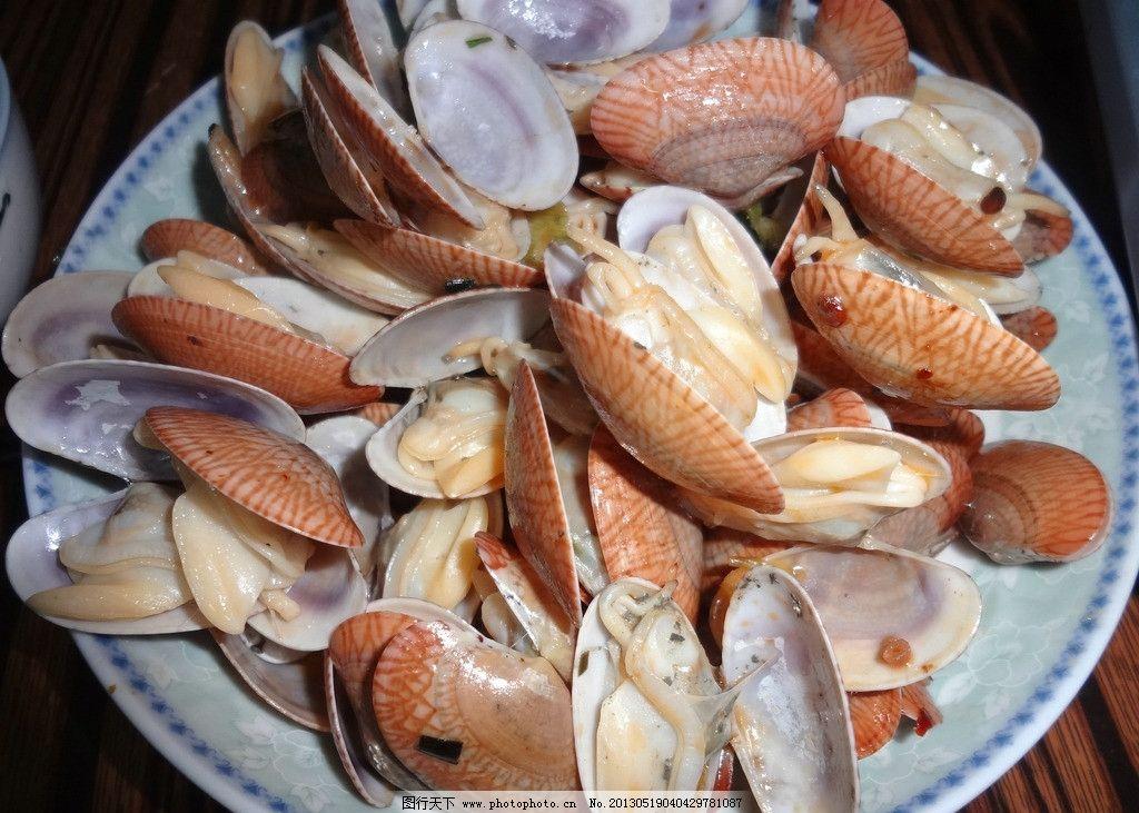 海鲜 美食 美味 鲜美 贝类
