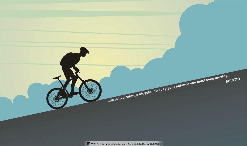 生活与骑行图片
