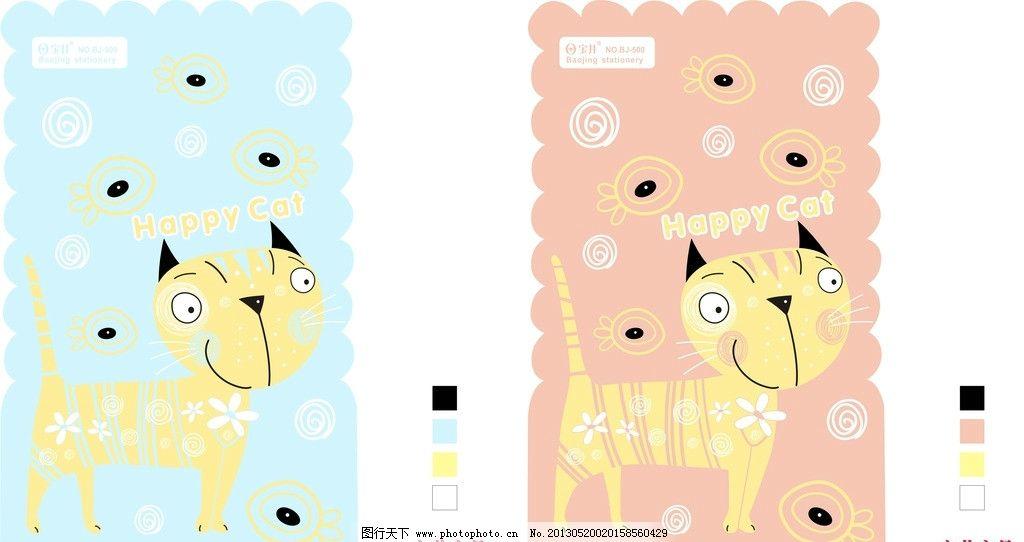 可爱小猫包装 可爱 小猫 潮流 韩版 花边 卡通设计 广告设计 矢量 cdr