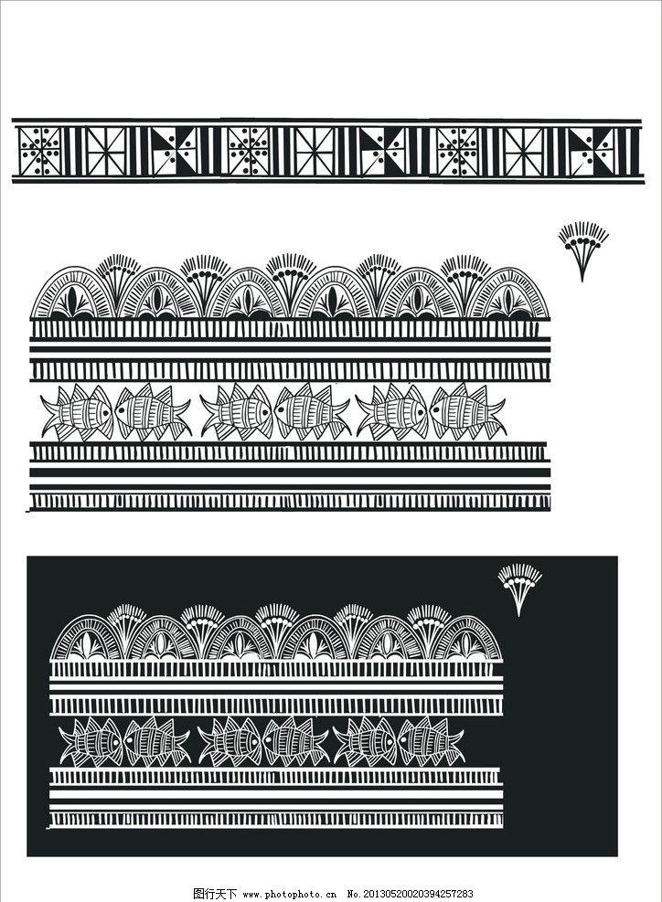 苗族条形花边 苗族 民族 图案 花纹 花边 传统 吉祥 边框 底纹 民族