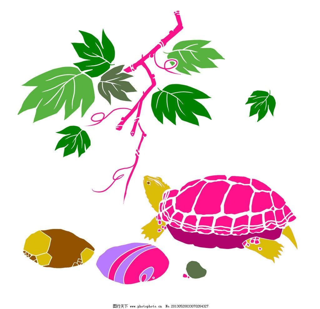 乌龟 龟 矢量乌龟 彩色乌龟 乌龟设计图 文化素材 psd分层素材 源文件