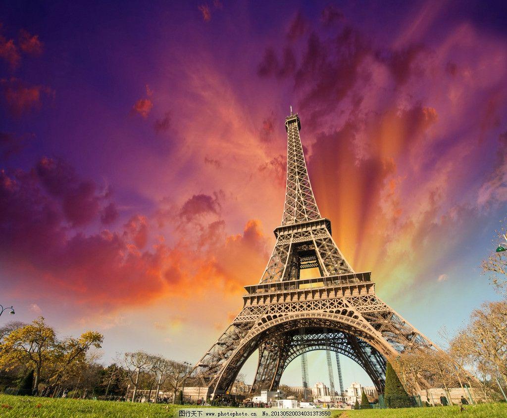 艾非尔铁塔 法国 巴黎