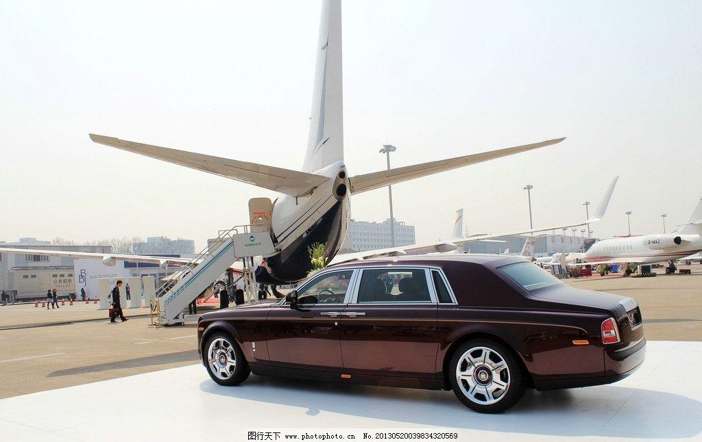 飞机 汽车图片