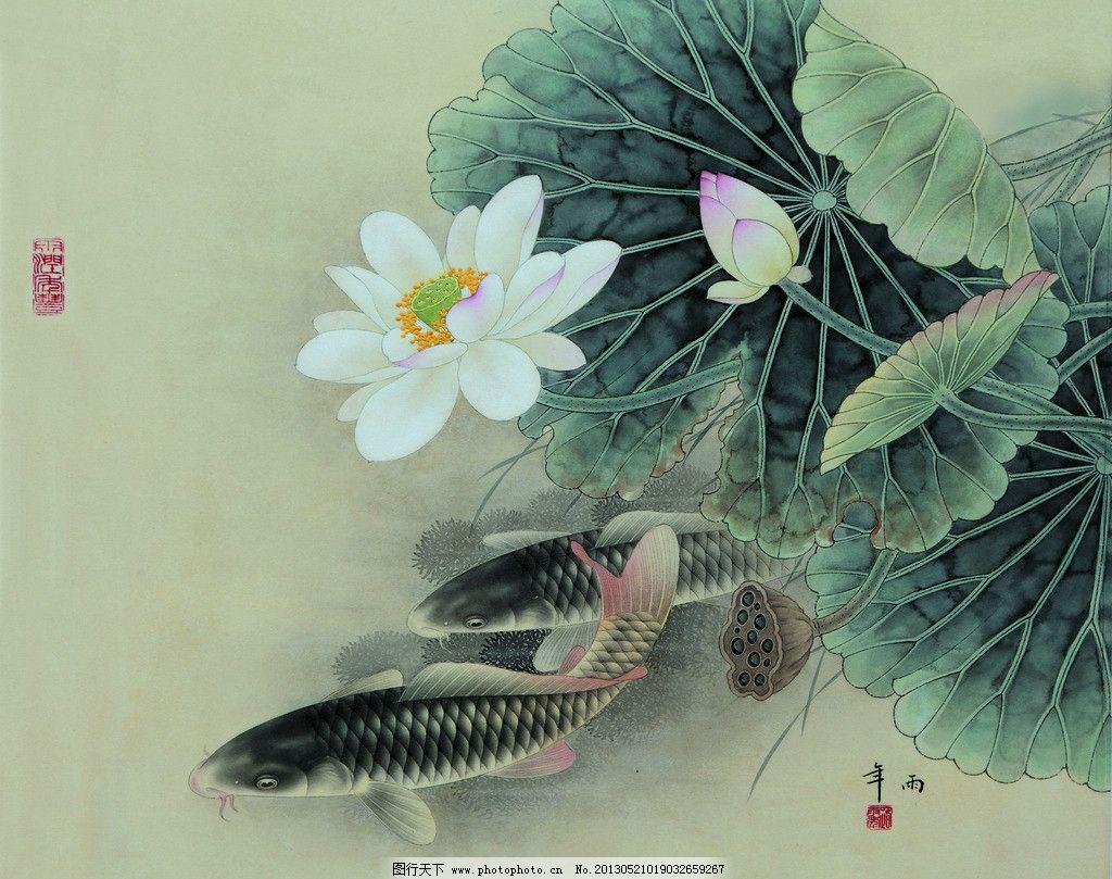 荷花彩绘画图片动物