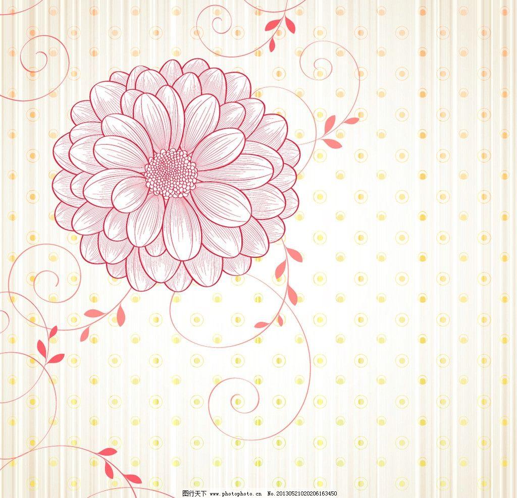 手绘花纹花朵 大丽花图片