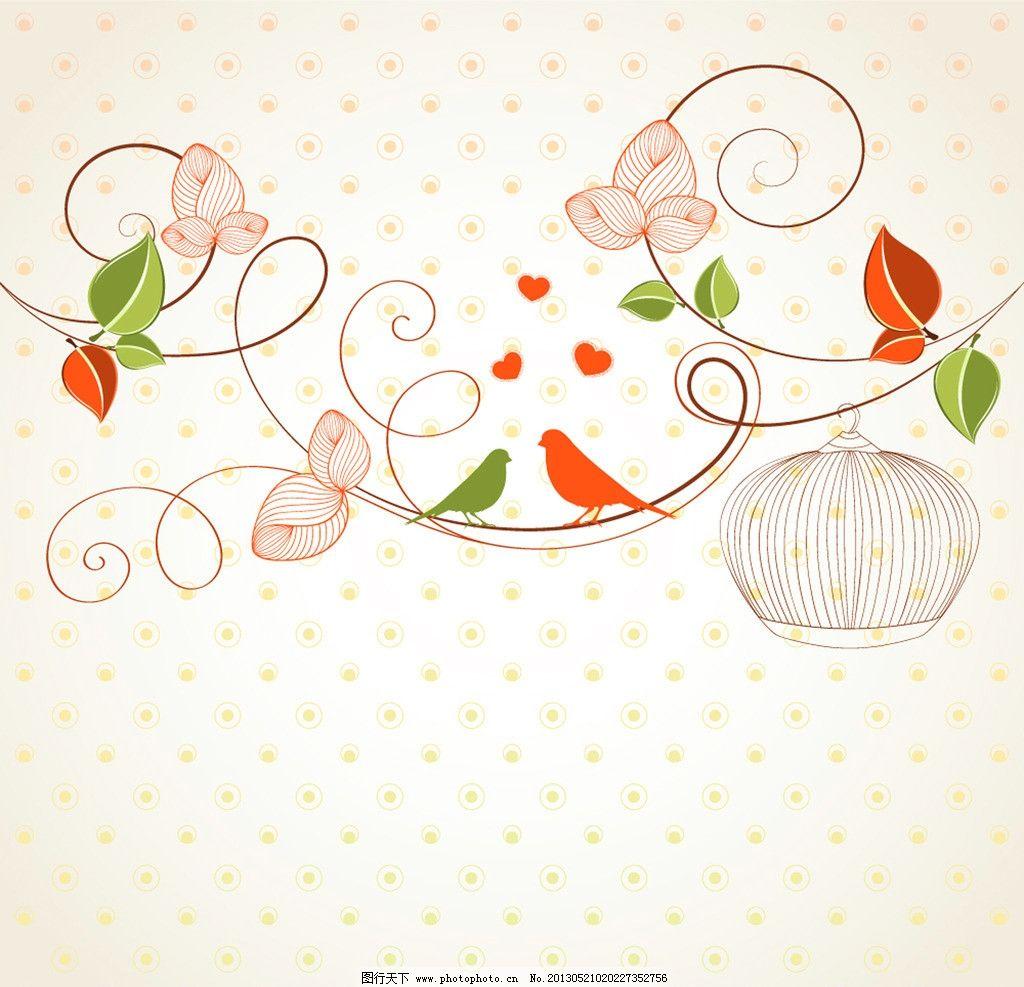 潮流 花朵 花卉 花边 花纹花边 eps 矢量底纹背景 底纹背景 底纹边框