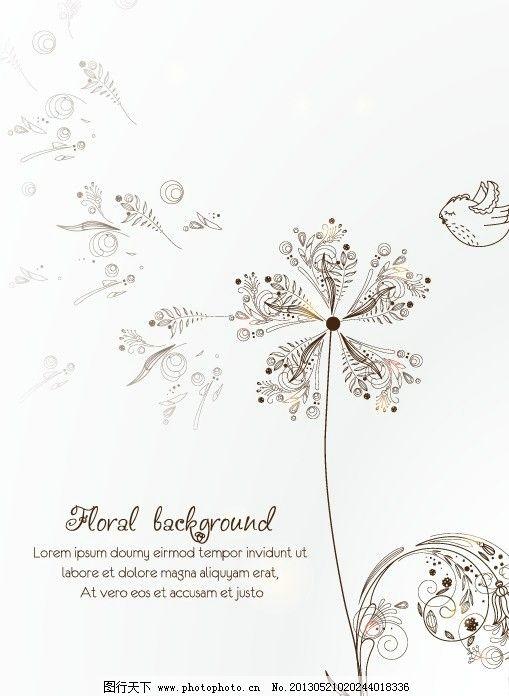 手绘简约蒲公英 手绘简约花纹花朵背景 简约 花卡 蒲公英 卡片 名片