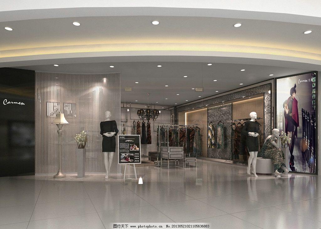 店面设计 高级女设计 店服装店设计 店面效果图 女装店面设计 服装店
