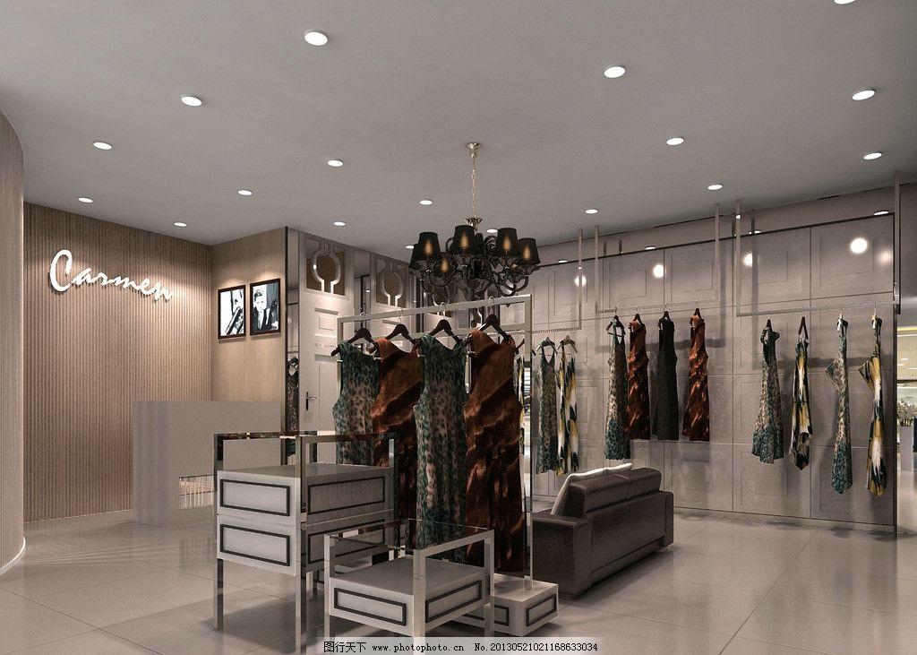 高级女设计 店服装店设计 店面效果图 女装店面设计 服装店效果图